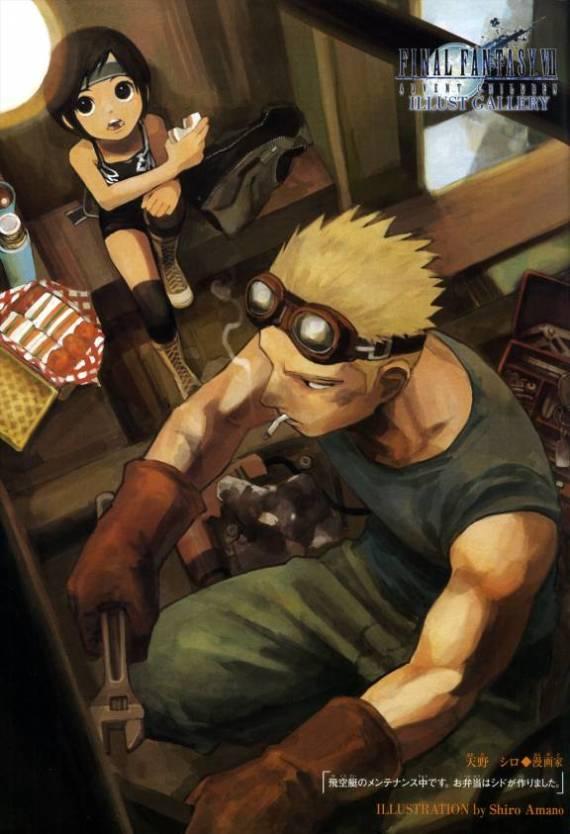Sid y Yuffie de Final Fantasy VII
