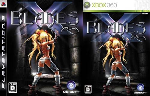 x-blades-1112